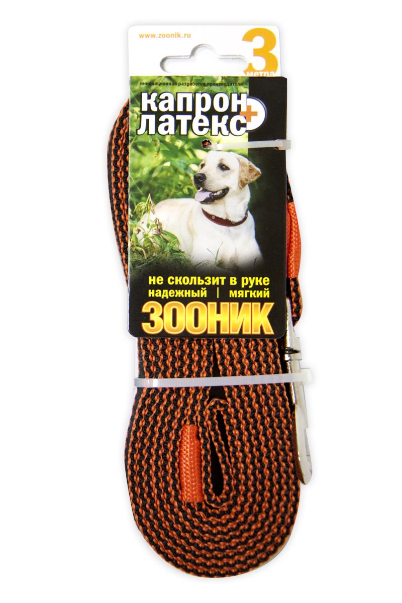 Поводок капроновый Зооник, с двойной латексной нитью, цвет: оранжевый, ширина 20 мм, длина 3 м11428-2Поводок ЗООНИК капроновый с ДВОЙНОЙ ЛАТЕКСНОЙ НИТЬЮ. Инновационная разработка Российского производителя. Удобный в использовании: надежный, мягкий, не скользит в руке. Идеально подходит для прогулок и дрессировки собак. Длина поводка 3м. Ширина ленты 20мм. Цвет оранжевый.