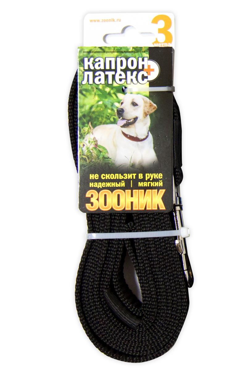 Поводок капроновый для собак Зооник, с двойной латексной нитью, цвет: черный, ширина 2 см, длина 3 м11428Поводок для собак Зооник капроновый с двойной латексной нитью. Инновационная разработка Российского производителя. Удобный в использовании: надежный, мягкий, не скользит в руке. Идеально подходит для прогулок и дрессировки собак. Поводок - необходимый аксессуар для собаки. Ведь в опасных ситуациях именно он способен спасти жизнь вашему любимому питомцу. Иногда нужно ограничивать свободу своего четвероногого друга, чтобы защитить его или себя от неприятностей на прогулке. Длина поводка: 3 м.