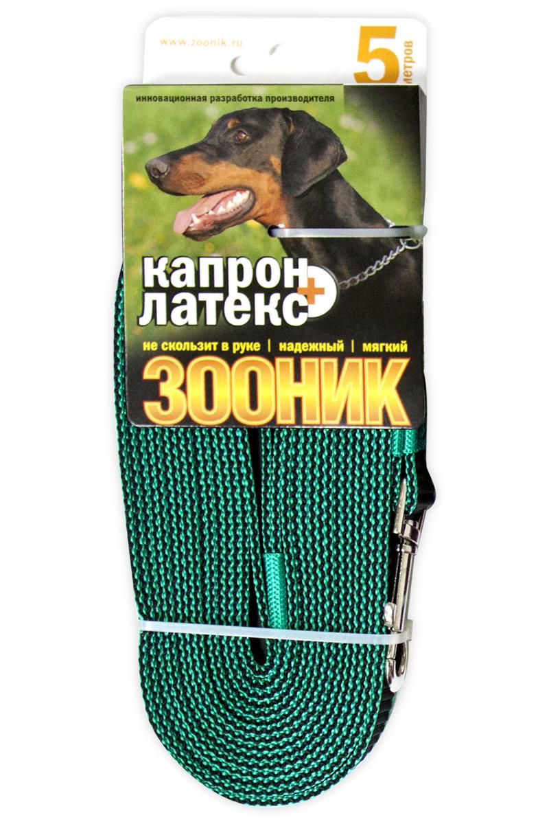 Поводок капроновый для собак Зооник, с двойной латексной нитью, цвет: зеленый, ширина 2 см, длина 5 м11436-1Поводок для собак Зооник капроновый с двойной латексной нитью. Инновационная разработка Российского производителя. Удобный в использовании: надежный, мягкий, не скользит в руке. Идеально подходит для прогулок и дрессировки собак. Поводок - необходимый аксессуар для собаки. Ведь в опасных ситуациях именно он способен спасти жизнь вашему любимому питомцу. Иногда нужно ограничивать свободу своего четвероногого друга, чтобы защитить его или себя от неприятностей на прогулке. Длина поводка: 5 м.