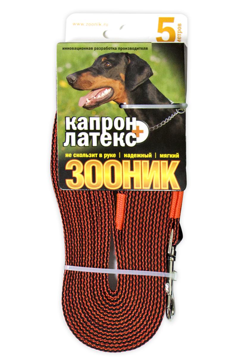 Поводок капроновый для собак Зооник, с двойной латексной нитью, цвет: оранжевый, ширина 2 см, длина 5 м11436-2Поводок для собак Зооник капроновый с двойной латексной нитью. Инновационная разработка Российского производителя. Удобный в использовании: надежный, мягкий, не скользит в руке. Идеально подходит для прогулок и дрессировки собак. Поводок - необходимый аксессуар для собаки. Ведь в опасных ситуациях именно он способен спасти жизнь вашему любимому питомцу. Иногда нужно ограничивать свободу своего четвероногого друга, чтобы защитить его или себя от неприятностей на прогулке. Длина поводка: 5 м.
