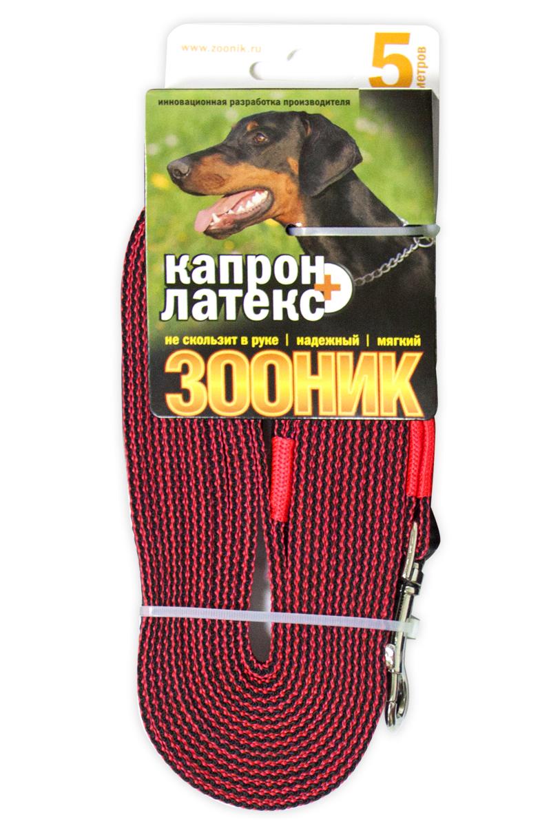 Поводок капроновый для собак Зооник, с двойной латексной нитью, цвет: красный, ширина 2 см, длина 5 м11436-4Поводок для собак Зооник капроновый с двойной латексной нитью. Инновационная разработка Российского производителя. Удобный в использовании: надежный, мягкий, не скользит в руке. Идеально подходит для прогулок и дрессировки собак. Поводок - необходимый аксессуар для собаки. Ведь в опасных ситуациях именно он способен спасти жизнь вашему любимому питомцу. Иногда нужно ограничивать свободу своего четвероногого друга, чтобы защитить его или себя от неприятностей на прогулке. Длина поводка: 5 м.