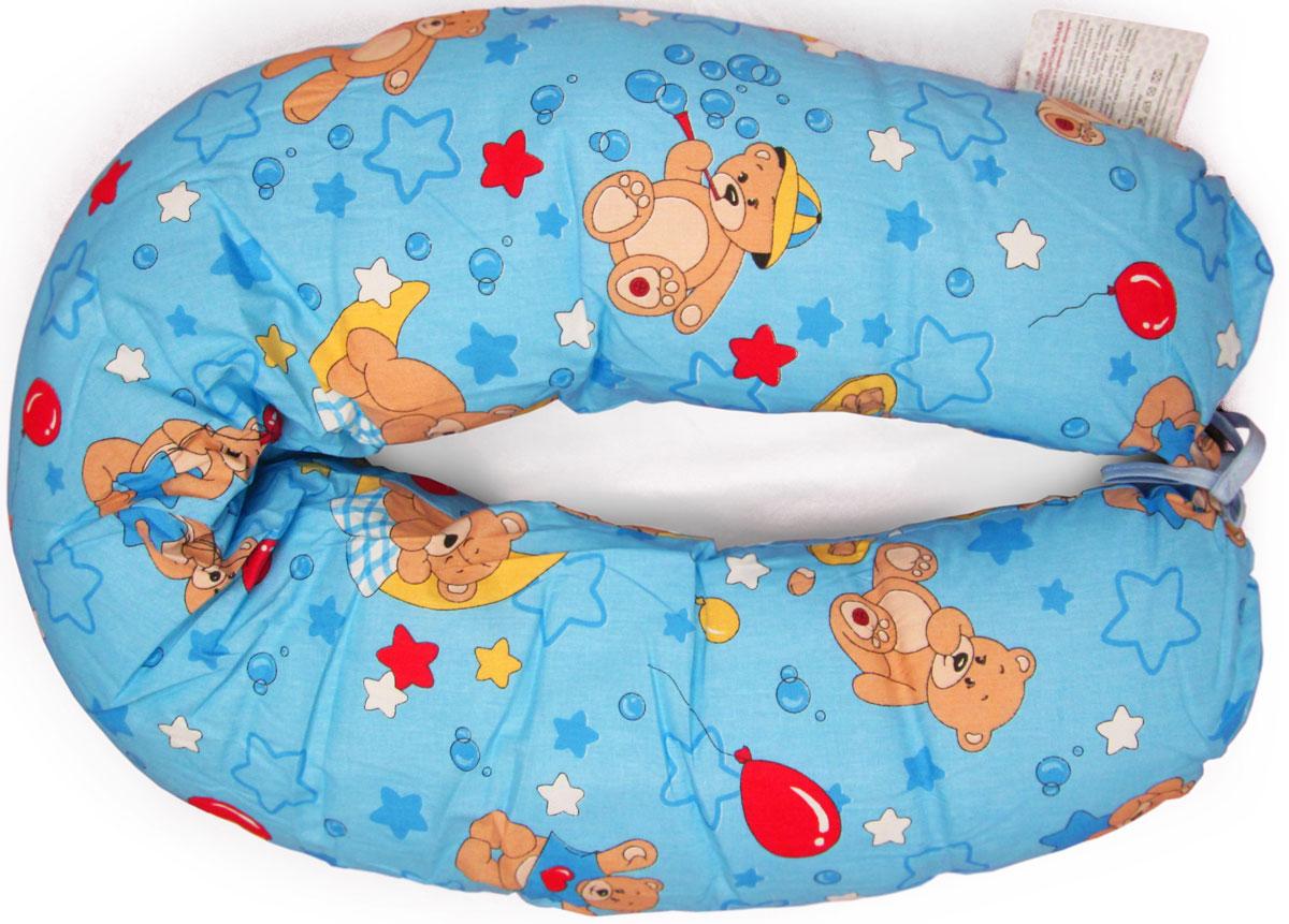 Фэст Подушка многофункциональная для беременных и кормящих женщин Мишки №1 цвет голубой