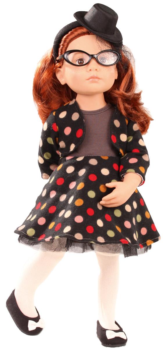 Gotz Кукла Кати кукла сеть для рыбалки в кемерово