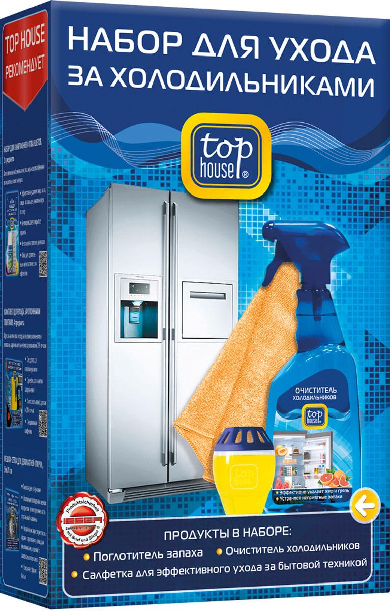 Набор для ухода за холодильниками Top House, 3 предмета392982TOP HOUSE Набор для ухода за холодильниками, 3 предмета специально разработан и произведен в Германии по современной технологии с учетом рекомендаций ведущих производителей бытовой техники. Пользуясь набором TOP HOUSE, Вы сохраните первоначальный вид бытовой техники и продлите срок ее службы. В состав набора входят: Поглотитель запаха (лимон/лайм), 53 г (1 шт.), Очиститель холодильников, 750 мл (1 шт.), Салфетка для эффективного ухода за бытовой техникой, 31х33 см (1 шт.).