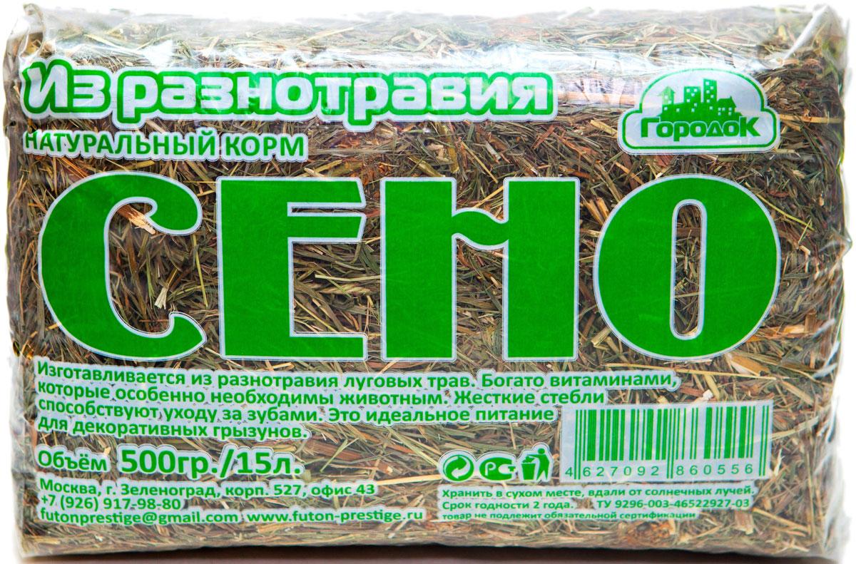 Сено для грызунов из разнотравья Городок4627092860556Сено из разнотравья Городок - это идеальное питание для декоративных грызунов. Корм богат витаминами, которые особенно необходимы животным в сезоны, не богатые зелеными кормами. Норму потребления сена грызуны регулируют самостоятельно. Состав: Клевер - 27%, Фестулолиум - 23%, Овсяница тростниковая - 25%, Ежа сборная -25% Посевной материал - Дания, Датские технологии проращивания. Рекомендации: Сено необходимо хранить в сухом помещении. В клетке обязательно должны быть вода.