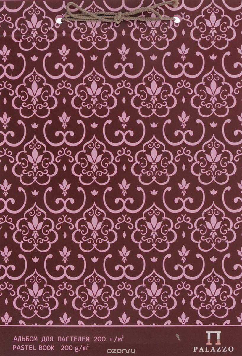 Альбом для пастелей Palazzo Modern, А3, цвет: фуксия, 20 листов. АП3АП3Альбом для рисования Palazzo Modern предназначен для художественных работ всеми видами водорастворимых красок и пастелью, выполненных в технике по мокрому, по сухому. Внутренний блок содержит 10 листов плотностью 200 г/м2 и 10 листов кальки под тушь на сутаже с твердой картонной обложкой. Благодаря своим свойствам рисовальная бумага выдерживает смывки, подчистки, способна к наполнению глубины красочного слоя и сохранению его яркости.