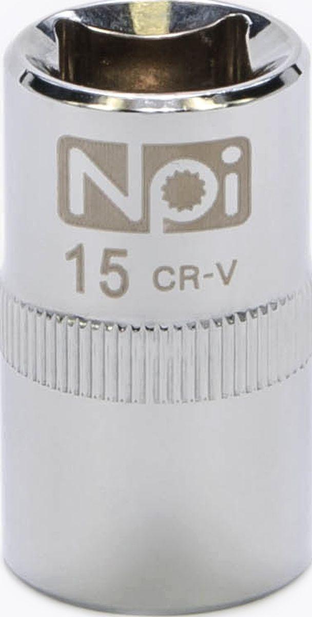 Головка торцевая NPI SuperLock, 1/2, 15 мм20015Головка торцевая NPI 1/2. Тип 1/2. Торцевая головка NPI применяется с гайковертами, трещетками, воротками. Торцевая головка выполнена по технологии Суперлок. Торцевая головка обеспечивает максимальный крутящий момент по отношению к резьбе и выдерживает ударные нагрузки. Материал - высокопрочная хром-ванадиевая сталь. Соответствует стандарту DIN 3124
