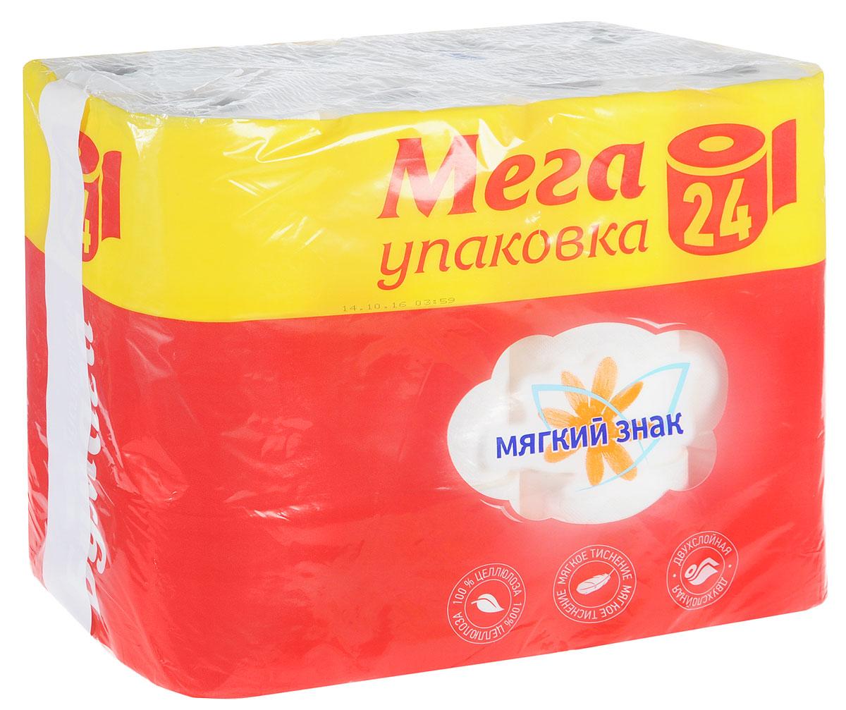 Туалетная бумага Мягкий знак, двухслойная, 24 рулонаС52Туалетная бумага Мягкий знак, выполненная из натуральной целлюлозы, обеспечивает превосходный комфорт и ощущение чистоты и свежести. Необыкновенно мягкая, но в тоже время прочная, бумага не расслаивается и отрывается строго по линии перфорации, не вызывает аллергии и раздражения. Двухслойные листы имеют рисунок с перфорацией. Количество листов: 130±6 шт, Количество слоев: 2. Размер листа: 12,5 х 9,6 см.