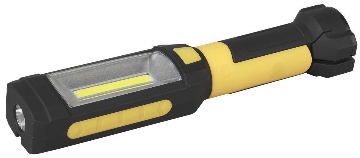 Фонарь ручной ЭРА Практик, 5Вт COB+3Вт, с магнитом, крючком и прищепкойRB-801Рабочий батареечный фонарь: + 5Вт COB диод + светильник 3 + резиновый корпус и ПРИСОСКА + крючок + магнит + клипса-прищепка + вращение в двух плоскостях + 3хААА (в комплект не входят)
