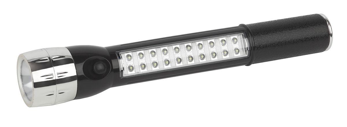 Фонарь ручной Трофи, 1x0,5 LED+20LEDTP20Компактный светодиодный фонарь 2в1: 1*0,5W светодиод в головном фонаре 20 LED светодиодов в светильнике 3*AA упаковка: картонная коробка
