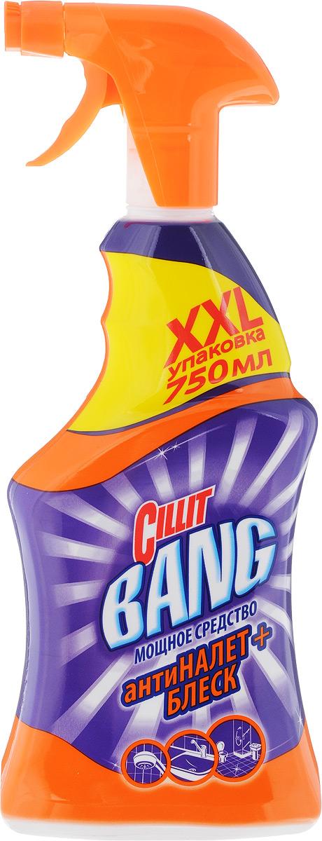 CIllit Bang чистящее средство для ванной антиНАЛЕТ+БЛЕСК (спрей), 750 мл1963Чистящее средство Cillit Bang эффективно справляется с сильными загрязнениями, такими как известковый налет, ржавчина, мыльные разводы и жир. Средство восстанавливает чистоту и блеск различных поверхностей на кухне, в ванной комнате и туалете. Идеально подходит для чистки хромированных, керамических, пластиковых, стеклянных поверхностей, а также поверхностей из нержавеющей стали. Эргономичный флакон оснащен высоконадежным курковым распылителем, позволяющим легко и экономично наносить раствор на загрязненную поверхность. Товар сертифицирован.