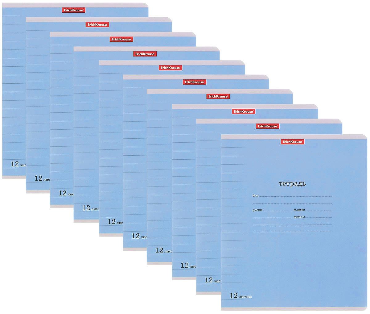 Erich Krause Набор тетрадей Классика 12 листов в линейку 10 шт цвет голубой40006Тетрадь Erich Krause Классика предназначена для школьников. Обложка тетради выполнена из тонкого гибкого картона с закругленными углами. На обратной стороне обложки представлено написание прописных букв русского и английского алфавитов. Внутренний блок тетради состоит из 12 листов белой бумаги на металлических скрепках в линейку с полями. В наборе 10 тетрадей.