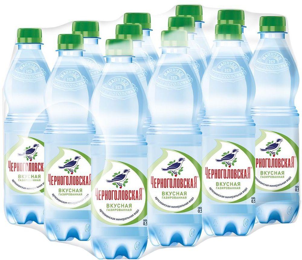"""""""Черноголовская"""" вкусная артезианская минеральная газированная вода 12 штук по 0,5 л 010500-0028248"""