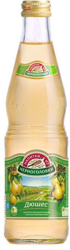 Дюшес напиток безалкогольный сильногазированный, 0,33 л010500-0001395Напиток Дюшес - это классический десертный напиток, приготовленный из настоя одноименного сорта груш с сочной и сладкой мякотью. В 1989 году была разработана оптимальная рецептура для производства напитка в промышленных масштабах. Компания АКВАЛАЙФ бережно хранит классическую рецептуру и соблюдает технологию производства напитка. Используя только лучшие ингредиенты, натуральные грушевые ароматизаторы, чистейшую артезианскую воду и натуральный сахар, мы обеспечиваем высочайшее качество нашей продукции. Только сочетание первоклассных ингредиентов придают нашему Дюшесу яркий вкус и неповторимый аромат.