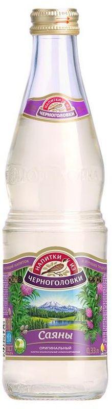 Саяны Оригинальный напиток безалкогольный сильногазированный, 0,33 л010500-0001413Рецепт тонизирующего напитка Саяны был разработан в 1952 году специалистами Всероссийского научно-исследовательского института пивоваренной, безалкогольной и винодельческой продукции. Согласно классической рецептуре в напиток Саяны входили лимонный сок, сахар, газированная вода и экстракт левзеи. Именно экстракт левзеи придавал напитку уникальный вкус и тонизирующий эффект. Напиток поднимает тонус, улучшает самочувствие и утоляет жажду.