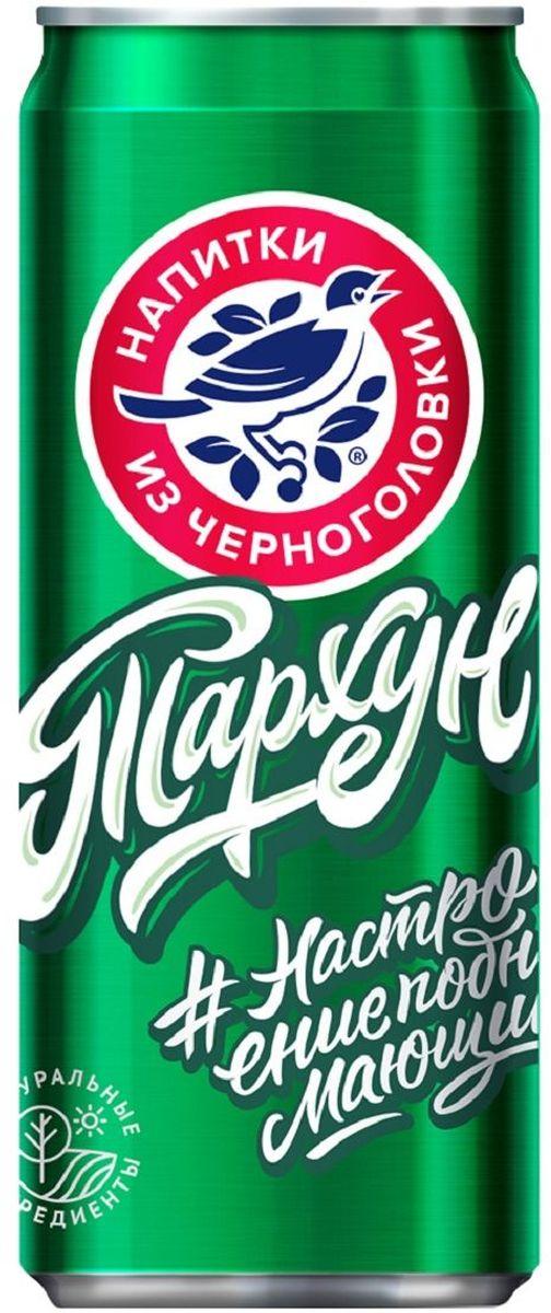 Тархун напиток безалкогольный сильногазированный, 0,33 л010500-0014884Лимонад Тархун был создан в Грузии1889 года, именно тогда молодой аптекарь Митрофан Лагидзе впервые приготовил напиток из настоя эстрагона и минеральной воды. Классическая технология производства лимонада Тархун была зарегистрирована в 1971 году и используется компанией АКВАЛАЙФ и по сей день. В качестве основного компонента используется настой эстрагона, произрастающего в Грузии, Армении, на Алтае. Напиток, приготовленный по классической рецептуре, является источником полезных веществ, которые укрепляют иммунитет и нормализуют аппетит.