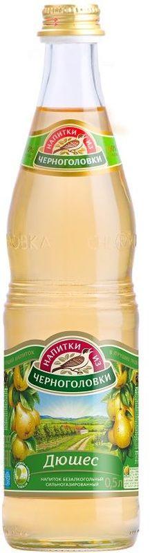 Дюшес напиток безалкогольный сильногазированный, 0,5 л010500-0016312Напиток Дюшес - это классический десертный напиток, приготовленный из настоя одноименного сорта груш с сочной и сладкой мякотью. В 1989 году была разработана оптимальная рецептура для производства напитка в промышленных масштабах. Компания АКВАЛАЙФ бережно хранит классическую рецептуру и соблюдает технологию производства напитка. Используя только лучшие ингредиенты, натуральные грушевые ароматизаторы, чистейшую артезианскую воду и натуральный сахар, мы обеспечиваем высочайшее качество нашей продукции. Только сочетание первоклассных ингредиентов придают нашему Дюшесу яркий вкус и неповторимый аромат.