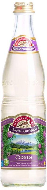 """Напитки из черноголовки """"Саяны Оригинальный"""" напиток безалкогольный сильногазированный, 0,5 л 010500-0016320"""