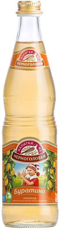 """Напитки из черноголовки """"Лимонад Буратино"""" напиток безалкогольный сильногазированный, 0,5 л 010500-0016441"""