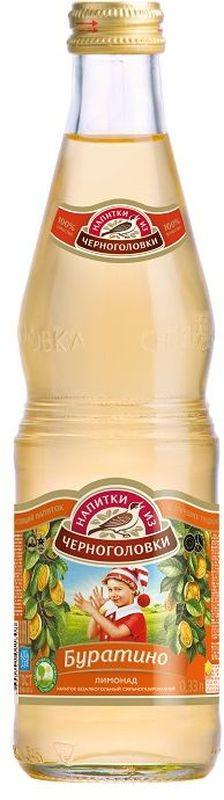 Лимонад Буратино напиток безалкогольный сильногазированный, 0,33 л