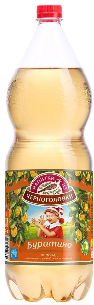 Лимонад Буратино напиток безалкогольный сильногазированный, 2 л