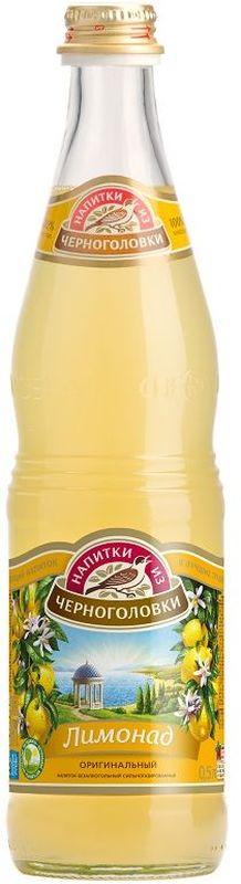 """Напитки из черноголовки """"Лимонад Оригинальный"""" напиток безалкогольный сильногазированный, 0,5 л 010500-0016698"""
