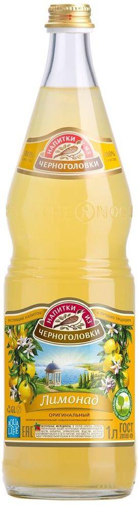 """Напитки из черноголовки """"Лимонад Оригинальный"""" напиток безалкогольный сильногазированный, 1 л 010500-0016695"""