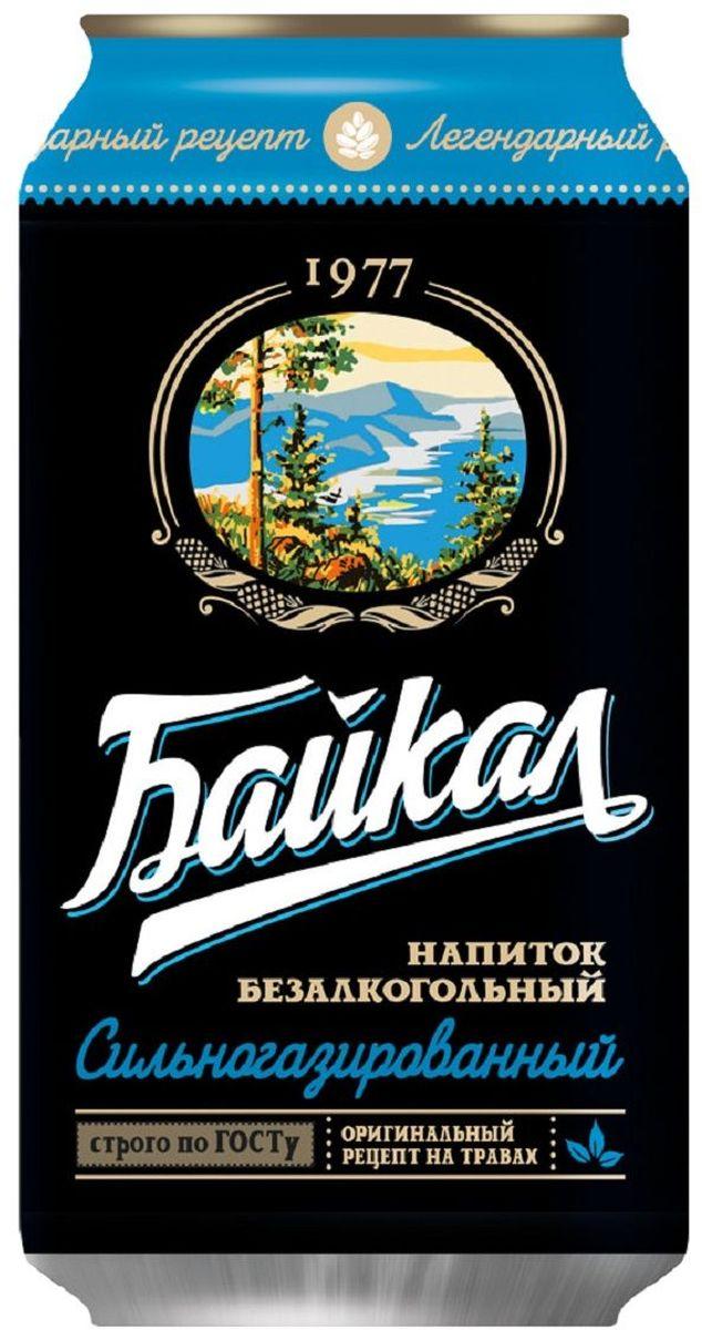 Байкал 1977 напиток безалкогольный сильногазированный, 0,33 л