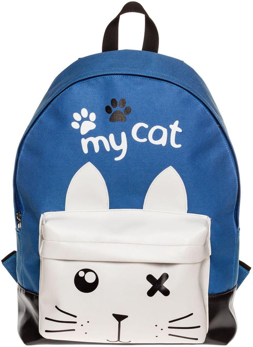 Hatber Рюкзак Basic My CatNRk_19047Рюкзак Hatber Basic My Cat - это современный молодежный рюкзак, отличающийся легкостью и вместительностью. Изделие выполнено из полиэстера. Рюкзак имеет одно основное отделение на застежке-молнии. Внутри расположен карман для тетрадей. На лицевой стороне размещен накладной карман на молнии. Текстильная ручка обеспечивает возможность переноски рюкзака в одной руке. Уплотненные спинка и лямки гарантируют комфорт при любых обстоятельствах. Дно рюкзака также уплотнено.