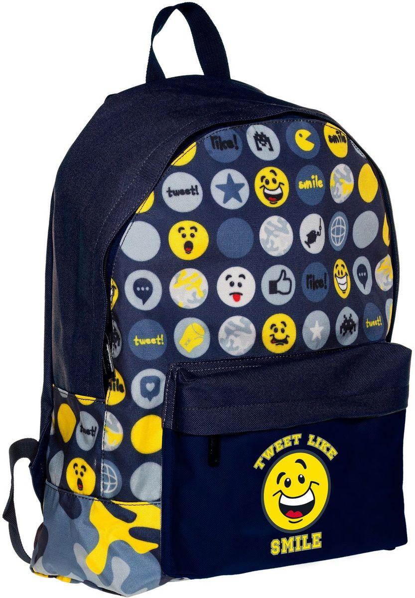 Hatber Рюкзак Basic SmileNRk_19077Легкий повседневный молодежный рюкзак. Идеальное соотношение цена-качество. Модные дизайны на любой вкус. Вместительное отделение, внутри него карман для тетрадей. Передний карман на молнии. Уплотненные спинка, дно и лямки. Материал полиэстер. Размер 30 х 41 х 13 см