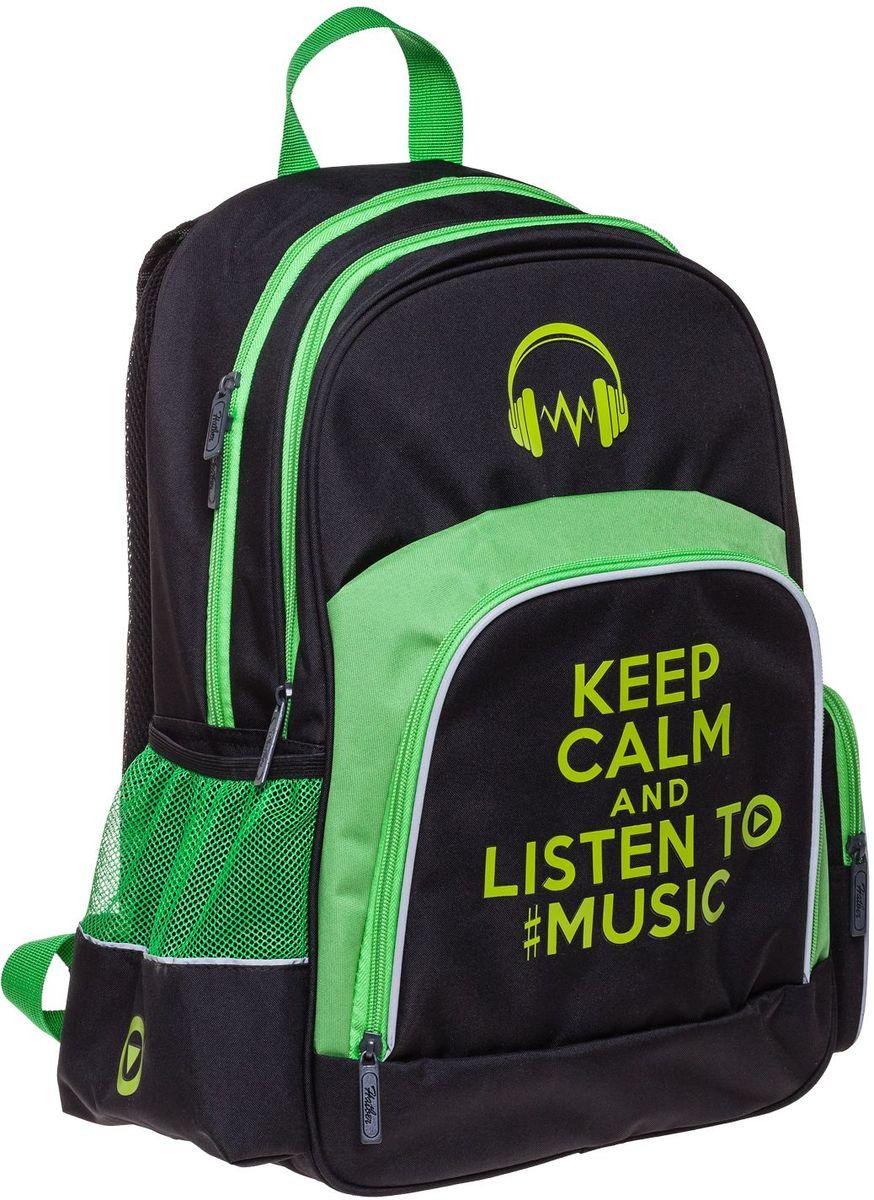 Hatber Рюкзак Soft Keep CalmNRk_16062Серия Soft - это облегченный рюкзак из прочного полиэстера для детей младшего и среднего школьного возраста. Имеет 2 отделения, большой передний карман на молнии и 2 боковы х кармана. Размер 41 х 29 х 14 см.