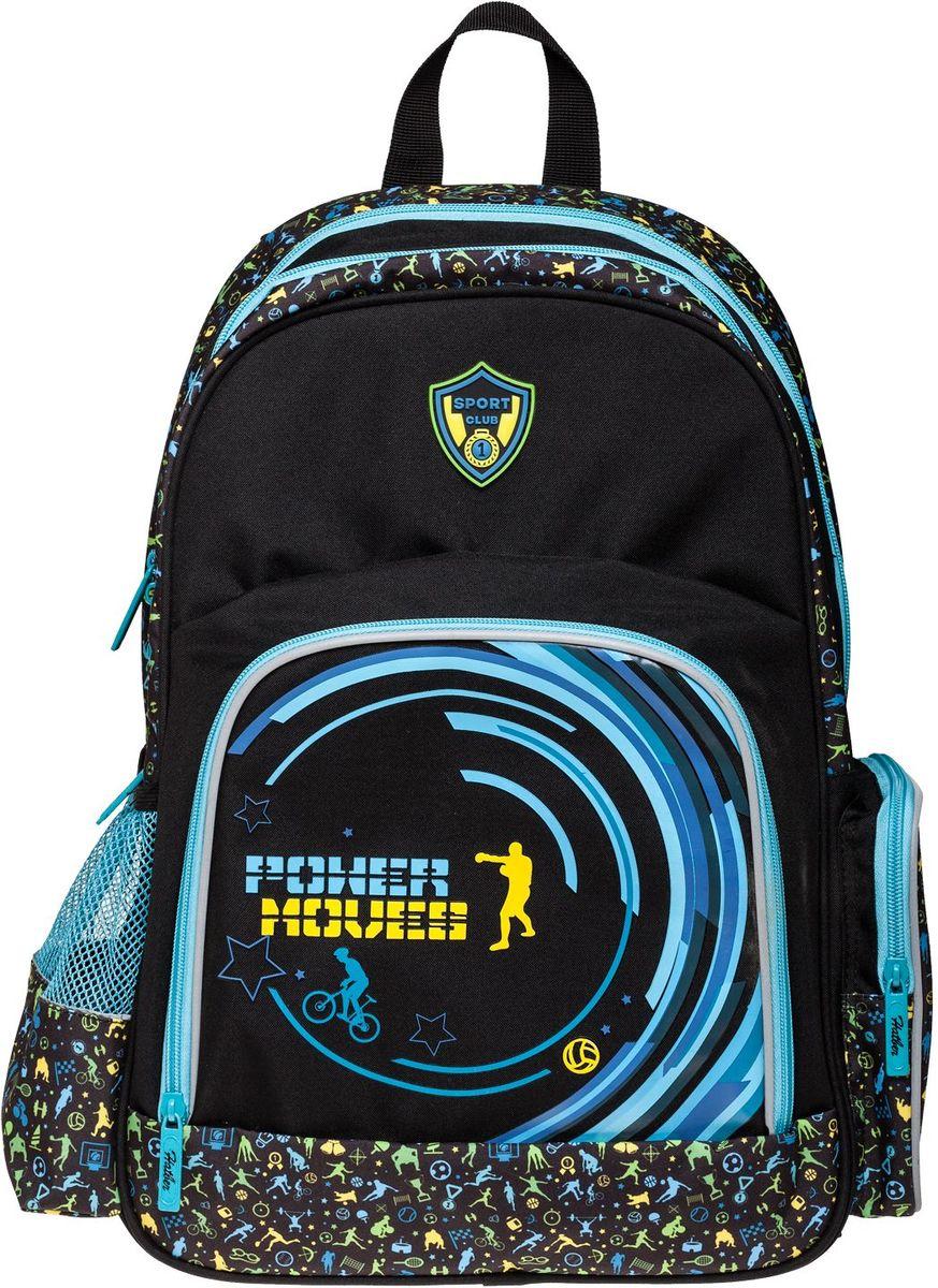 Hatber Рюкзак Soft PowerNRk_16063Серия Soft - это облегченный рюкзак из прочного полиэстера для детей младшего и среднего школьного возраста. Имеет 2 отделения, большой передний карман на молнии и 2 боковы х кармана. Размер 41 х 29 х 14 см.