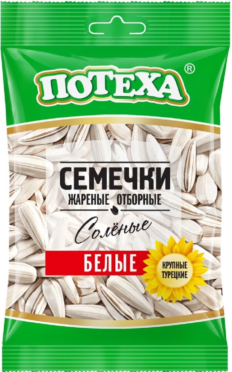 Потеха семечки белые соленые, 100 г