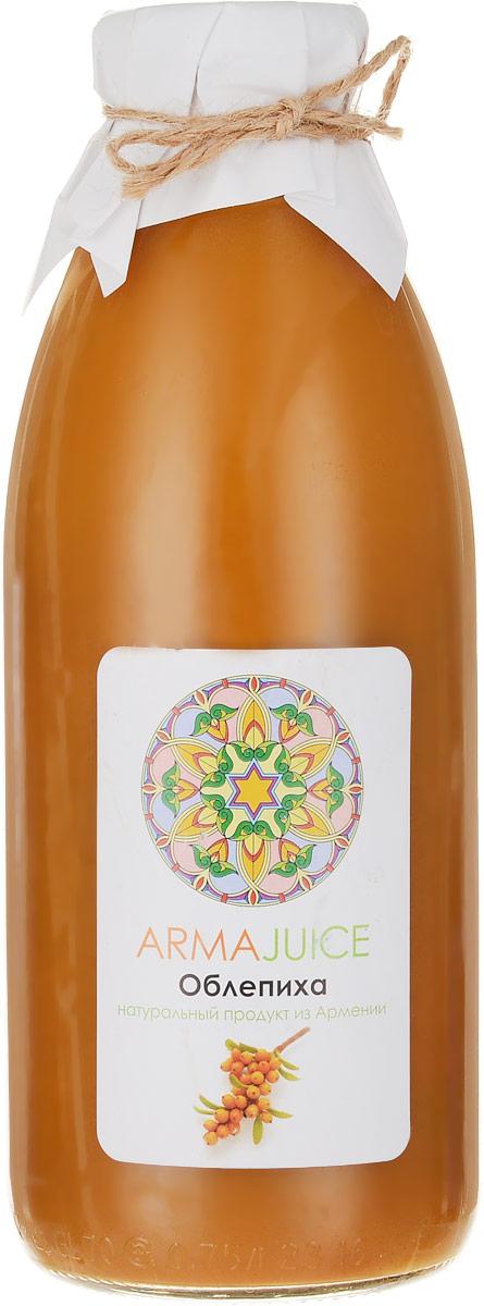 ARMAjuice Нектар облепиховый, 750 мл10.52.54Нектар изготовлен из облепихового сока прямого холодного отжима. Нежная сладость первых заморозков и яркий аромат сочных оранжевых ягод, дозревших под ласковым солнцем осени, отражены в нектаре облепихи. В соке облепихи выявлена и достаточно редкая и значимая янтарная кислота, которая снижает вредное отравляющее действие на человеческий организм лекарств (в том числе антибиотиков), а также спиртов и иных вредных веществ. Уважаемые клиенты! Обращаем ваше внимание, что полный перечень состава продукта представлен на дополнительном изображении.