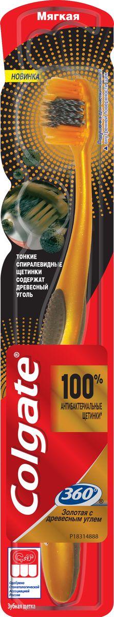 Colgate Зубная щетка 360 Золотая с древесным углем мягкая
