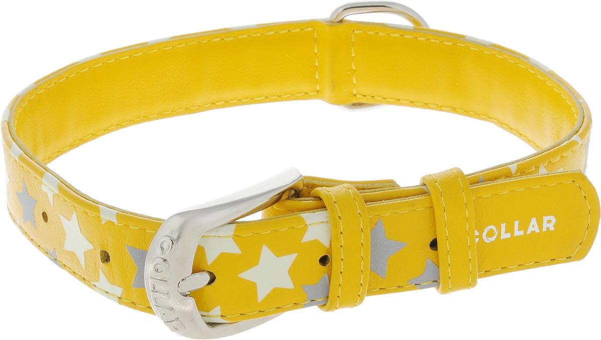 Ошейник для собак CoLLaR Glamour Звездочка, цвет: желтый, ширина 2,5 см, обхват шеи 38-49 см35878Ошейник для собак CoLLaR Glamour Звездочка изготовлен из кожи и декорирован оригинальным рисунком. Специальная технология печати по коже позволяет наносить на ошейник устойчивый рисунок, обладающий одновременно светоотражающим и светонакопительным эффектом. Ошейник устойчив к влажности и перепадам температур. Сверхпрочные нити, крепкие металлические элементы делают ошейник надежным и долговечным. Обхват ошейника регулируется при помощи пряжки. Ошейник оснащен металлическим кольцом для крепления поводка. Изделие отличается высоким качеством, удобством и универсальностью. Минимальный обхват шеи: 38 см. Максимальный обхват шеи: 49 см. Ширина ошейника: 2,5 см. Длина ошейника: 54 см.