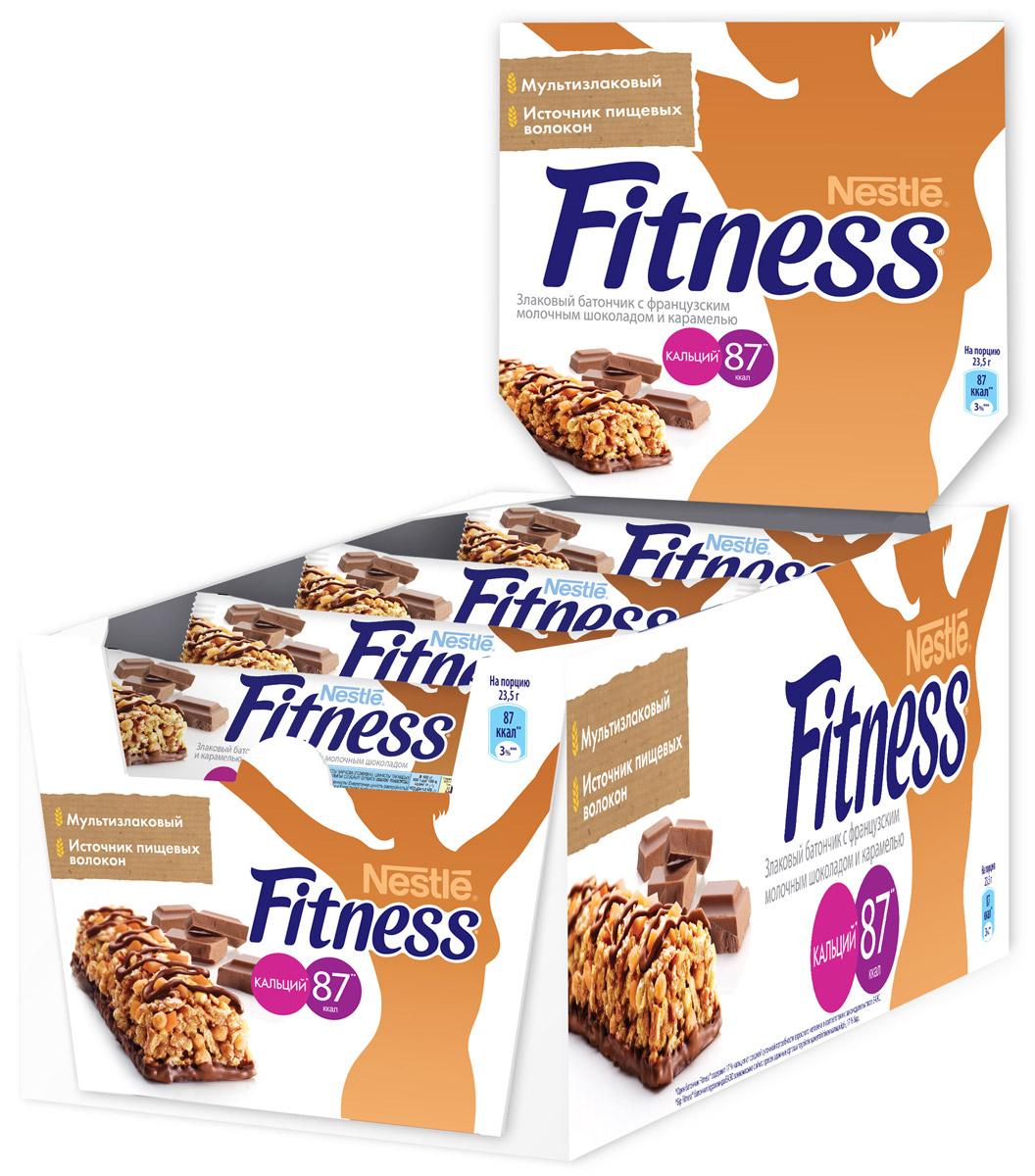 Nestle Fitness Злаковый батончик с французским молочным шоколадом и карамелью, 24 шт по 23,5 г5900020028587Батончик Nestle Fitness с карамелью - полезный перекус без вреда для вашей фигуры! Батончик Fitness содержит много клетчатки и мало жира. Клетчатка в цельных злаках регулирует пищеварение, способствуя поддержанию оптимального веса тела (при условии сбалансированного питания и регулярных физических активностей). Сложные углеводы перевариваются медленнее и позволяют сохранять чувство сытости дольше.