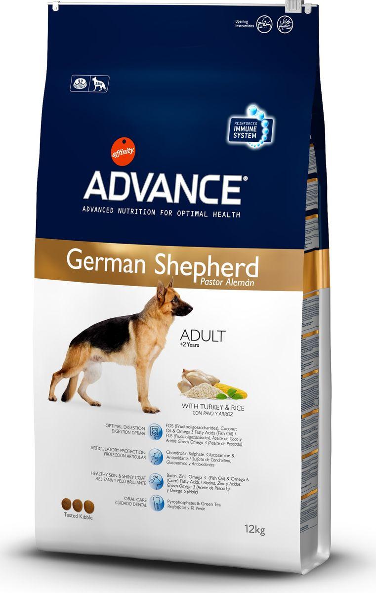 Корму сухой Advance для немецких овчарок German Shepherd, 12 кг. 52041013071Advance – высококачественный корм супер-премиум класса Испанской компании Affinity Petcare, которая занимает лидирующие места на Европейском и мировом рынках. Корм разработан с учетом всех особенностей развития и жизнедеятельности собак и кошек. В линейке кормов Advance любой хозяин может подобрать необходимое питание в соответствии с возрастом и уникальными особенностями своего животного, а также в случае назначения специалистами ветеринарной диеты. рис (22%), маис, дегидрированный куриный белок, индейка (11%), маисовый глютен, курица, гидролизированный белок животного происхождения, кокосове масло, свекольный жом, дрожжи, хлористый калий, рыбий жир, плазменный протеинs, пирофосфорнокислый натрий, фруктоолигосахариды, глюкозамин, хондроитинсульфат,цитрусовый экстракт,обогащенный биофлаваноидами,зеленый чай (0.013%), природные полифенолы. Affinity Petcare имеет собственную лабораторию, а также сотрудничает со множеством международных исследовательских центров, благодаря чему...