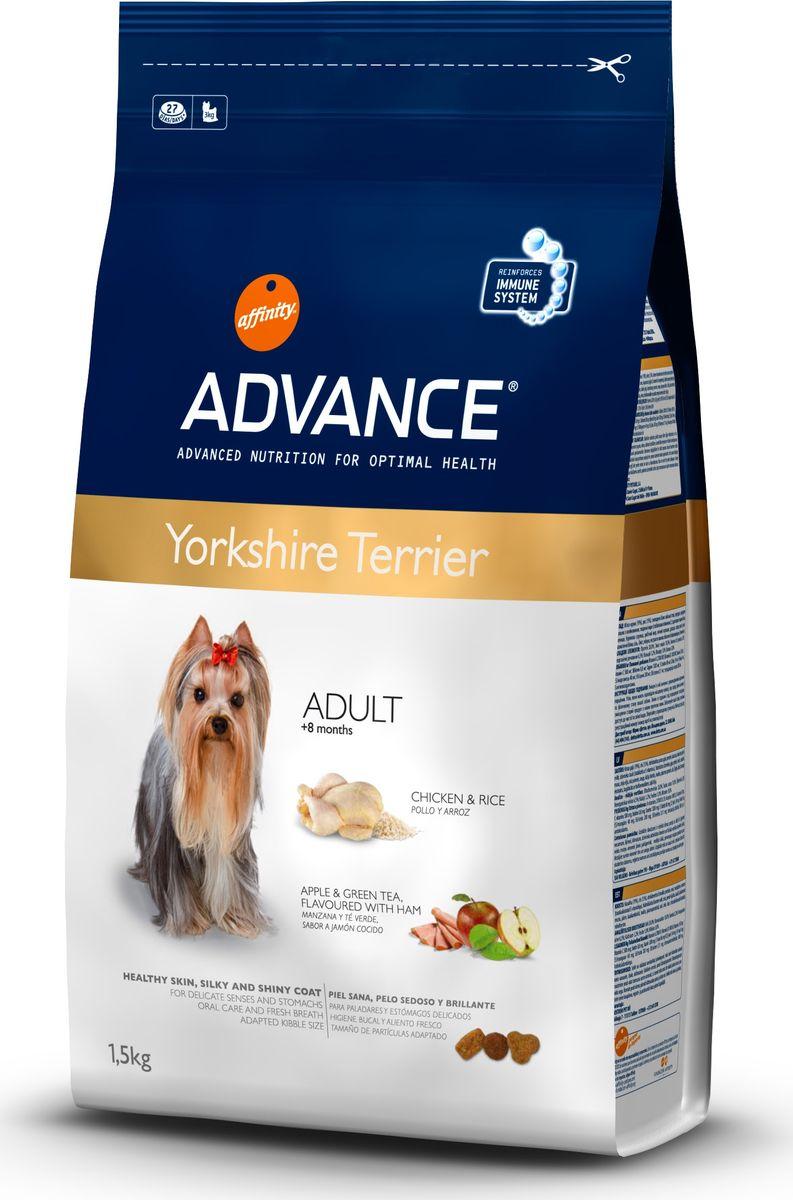 Корму сухой Advance для йоркширскх терьеров Yorkshire Terrier, 1,5 кг. 52321013077Advance – высококачественный корм супер-премиум класса Испанской компании Affinity Petcare, которая занимает лидирующие места на Европейском и мировом рынках. Корм разработан с учетом всех особенностей развития и жизнедеятельности собак и кошек. В линейке кормов Advance любой хозяин может подобрать необходимое питание в соответствии с возрастом и уникальными особенностями своего животного, а также в случае назначения специалистами ветеринарной диеты. Курица (19%), рис (15%), дегидрированное мясо курицы, маис, мука из маиса, животный жир (стабилизированный витамином Е), гидролизированные белки животного проихождения, пшеница, свекольный жом, рыбий жир,яичный порошок, дрожжи, хлористый калий, инулин, плазменный протеин, пирофосфорнокислый натрий, монокальций фосфат, карбонат кальция, соль, дегидрированная ветчина (0.05%), дегидрированное яблоко (0.05%), зеленый чай (0.013%) и природные полифенолы. Affinity Petcare имеет собственную лабораторию, а также сотрудничает со множеством...