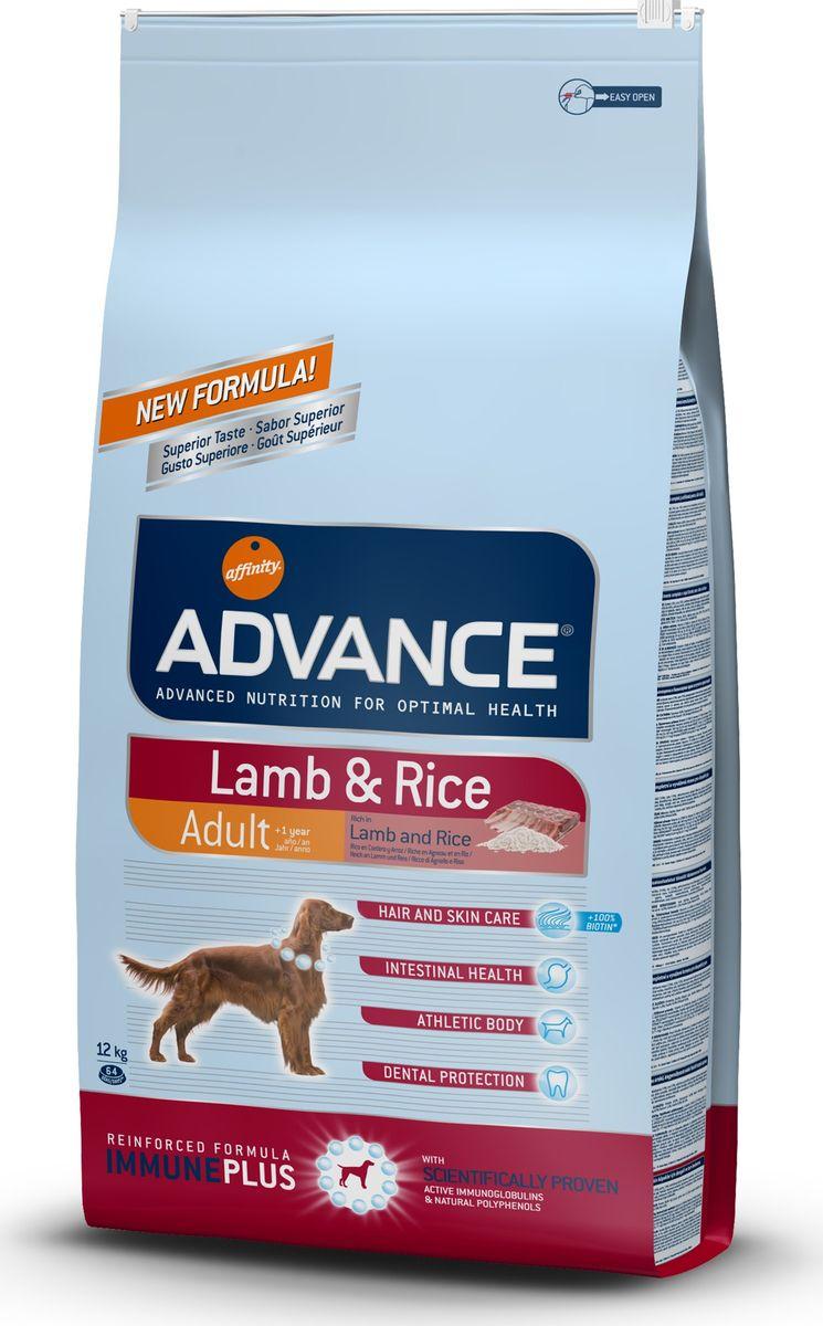 Корму сухой Advance для собак с ягненком и рисом Lamb&Rice, 12 кг. 50054913265Advance – высококачественный корм супер-премиум класса Испанской компании Affinity Petcare, которая занимает лидирующие места на Европейском и мировом рынках. Корм разработан с учетом всех особенностей развития и жизнедеятельности собак и кошек. В линейке кормов Advance любой хозяин может подобрать необходимое питание в соответствии с возрастом и уникальными особенностями своего животного, а также в случае назначения специалистами ветеринарной диеты. Ягненок (15%), рис (15%), дегидрированное мясо курицы, маис, маисовый глютен, мука из маиса, животный жир, гидролизированный белок животного происхождения, дегидрированный белок свинины, свекольный жом, дрожжи, рыбий жир, хлористый калий, плазменный протеин, монокальцийфосфат, пирофосфорнокислый натрий, соль, карбонат кальция, природные полифенолы. Affinity Petcare имеет собственную лабораторию, а также сотрудничает со множеством международных исследовательских центров, благодаря чему специалисты постоянно совершенствуют рецептуру и...