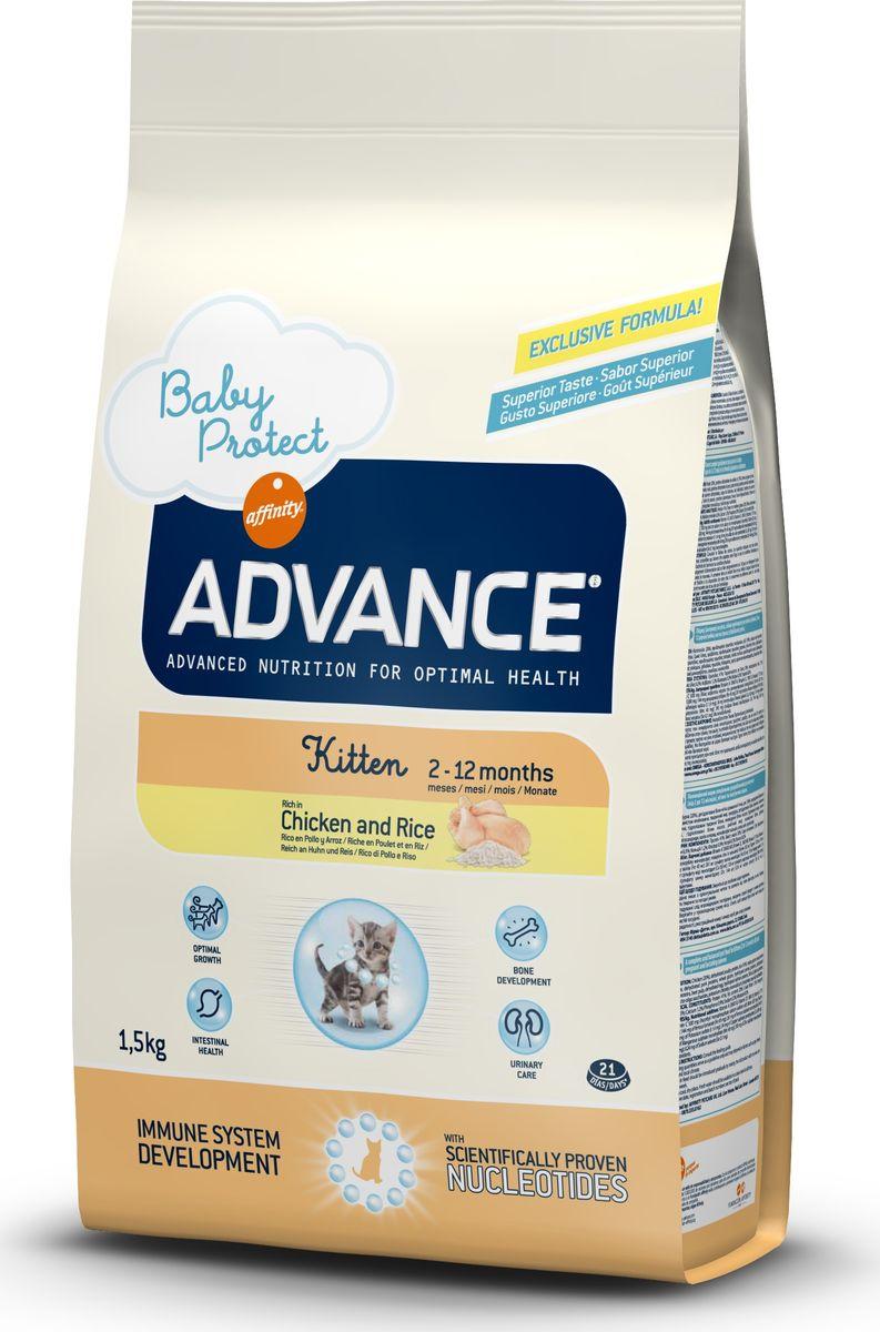 "Корму сухой Advance для котят с 2 до 12 месяцев ""Baby Protect Kitten"", 1,5 кг. 530211 20712"