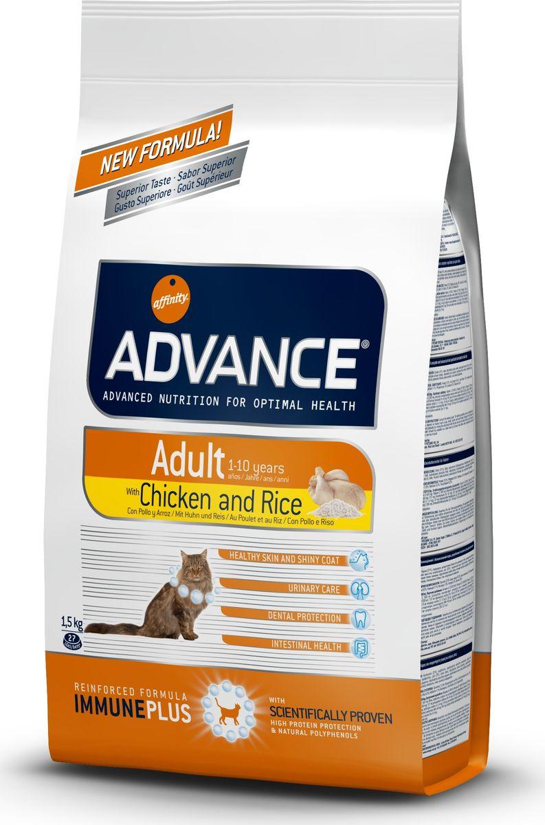Корму сухой Advance для взрослых кошек: курица и рис Adult C&R, 1,5 кг. 53121120715Advance – высококачественный корм супер-премиум класса Испанской компании Affinity Petcare, которая занимает лидирующие места на Европейском и мировом рынках. Корм разработан с учетом всех особенностей развития и жизнедеятельности собак и кошек. В линейке кормов Advance любой хозяин может подобрать необходимое питание в соответствии с возрастом и уникальными особенностями своего животного, а также в случае назначения специалистами ветеринарной диеты. Курица (21%), маис, дегидрированное мясо курицы,маисовый глютен, рис (8%), животный жир, гидролизированный белок животного происхождения, дегидрированный белок свинины, гидролизированный белок рыбы,яичный порошок, дрожжи, рыбий жир, хлористый калий, плазменный протеин, соль, природные полифенолы. Affinity Petcare имеет собственную лабораторию, а также сотрудничает со множеством международных исследовательских центров, благодаря чему специалисты постоянно совершенствуют рецептуру и полезные свойства своих кормов. В составе главным...