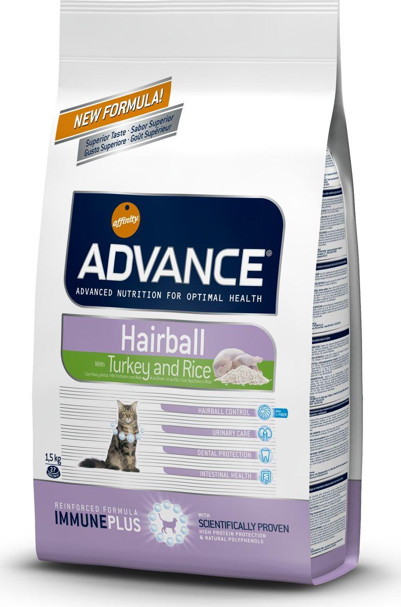 "Корму сухой Advance для вывода шерсти у кошек: индейка и рис ""Hairball"", 1,5 кг. 537211 20723"