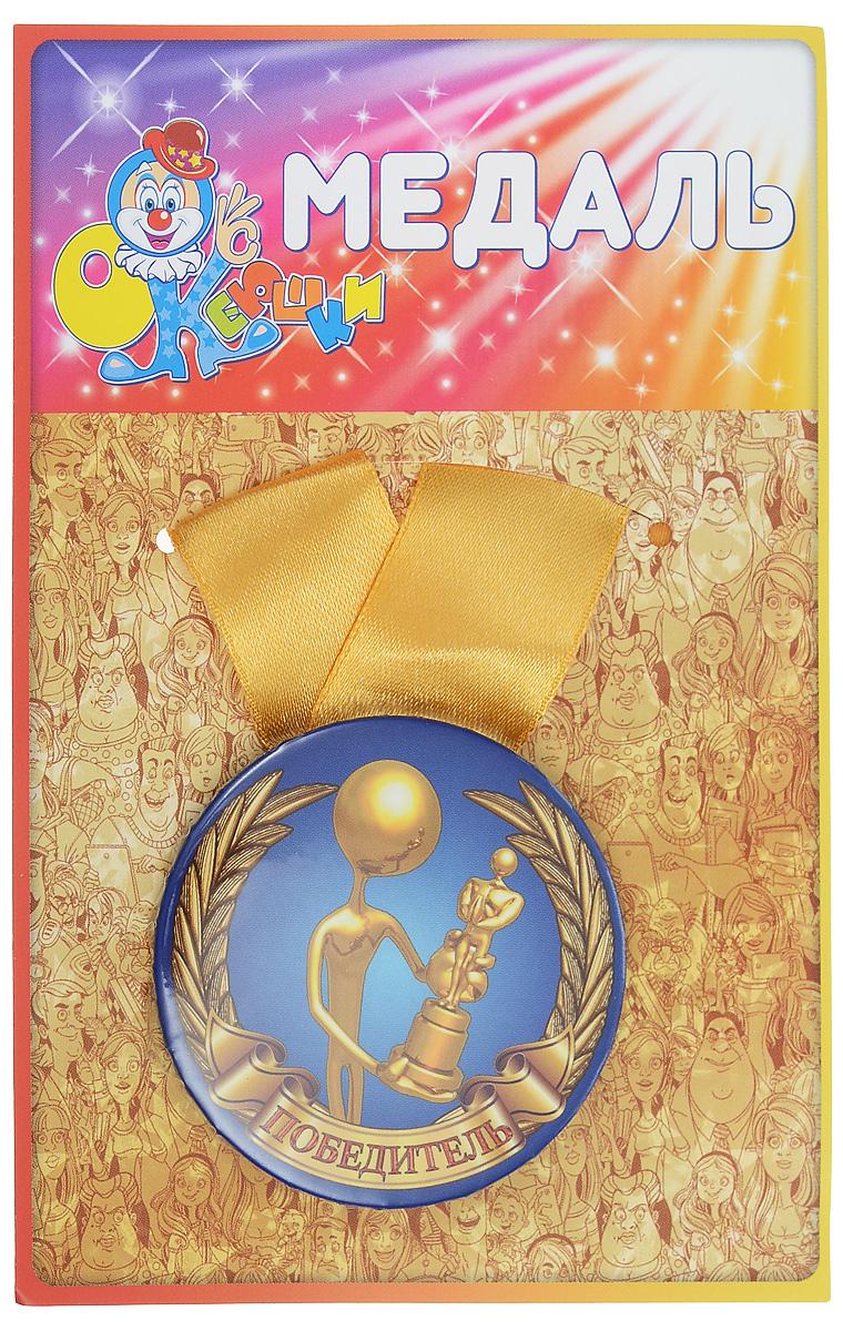 Медаль сувенирная Эврика Победитель. 9716197161Подарочная сувенирная медаль Эврика Победитель выполнена из металла и красочного глянцевого картона. Подарочная медаль с качественной атласной лентой уложена на картонной подложке. Размеры медали: 5,5 х 0,5 см. Ширина атласной ленты: 2,5 см. Уважаемые клиенты! Обращаем ваше внимание на возможные изменения в цвете ленты. Поставка осуществляется в зависимости от наличия на складе.