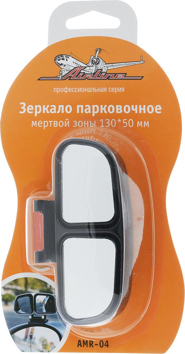 Зеркало мертвой зоны Airline, парковочное, 13 х 5 смAMR-04Зеркало Airline заднего вида, предназначенное для улучшения обзора при парковке и видимости мест мертвых зон, является дополнением к основному зеркалу автомобиля. Изделие имеет корпус из ударопрочного пластика. Установка дополнительного зеркала поможет избежать аварийных ситуаций и значительно увеличить обзор при управлении автомобилем. Крепится изделие с помощью липкой ленты, которая расположена в нижней части изделия. Размер зеркала: 13 х 5 х 4 см.