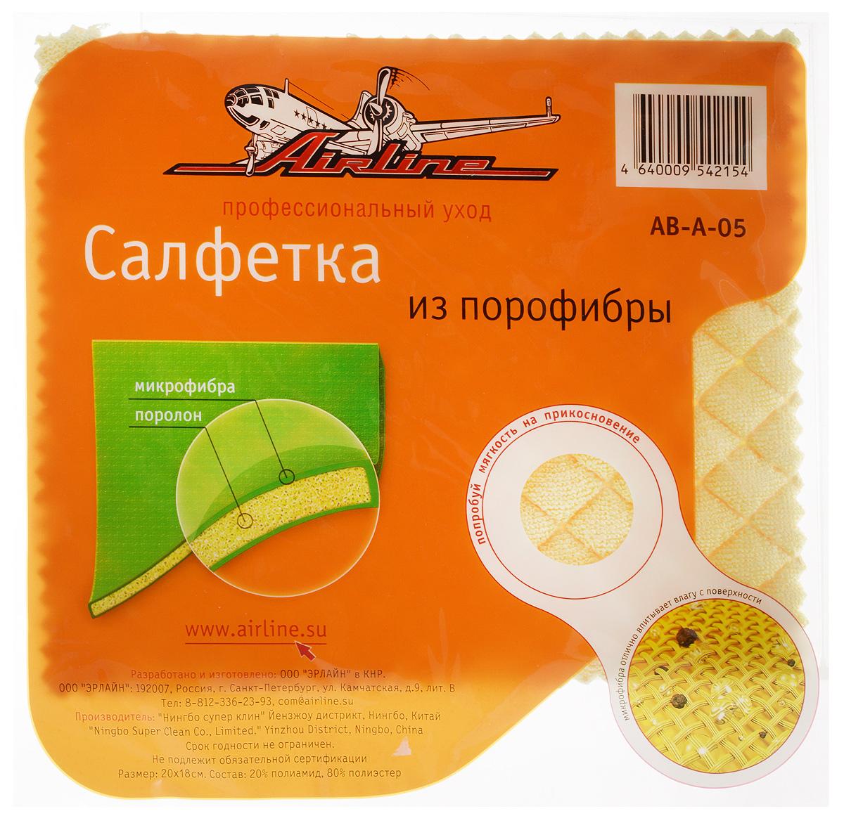 Салфетка Airline, цвет: желтый, 20 х 18 смAB-A-05Салфетка Airline, выполненная из порофибры, идеально подходит для очистки и полировки всех типов лакировочных, хромированных, пластиковых, зеркальных и стеклянных поверхностей. Мягкий и обильно впитывающий влагу поролон соединен с микрофибровой тканью, которая гладко устраняет грязь с поверхности, устраняя разводы и не оставляя следов ворса.