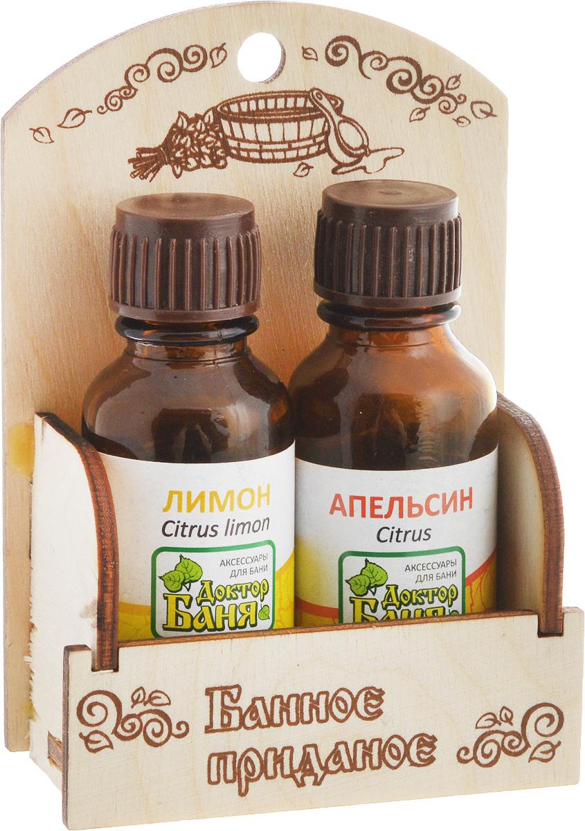 OZON.ru905065_апельсин,лимонНабор эфирных масел Доктор баня Банное приданое № 8, предназначенный для бани и сауны, содержит в себе эфирные масла лимона и апельсина. Эфирные масла размещены на деревянную подставку, сделанную в виде полочки. Способы применения: - баня и сауна: 10-15 капель масла или смеси масел развести в 1 литре воды. Тщательно размешать и разбрызгать по стенкам парной; - массаж: 3-6 капель на 15 г транспортного масла; - обогащение косметических препаратов: 4-6 капель на 15 г основы; - горячие ингаляции: 1-2 капли продолжительность процедуры 4-7 минут; - ванна: 4-7 капель. Размер подставки: 7 х 4 х 10 см.