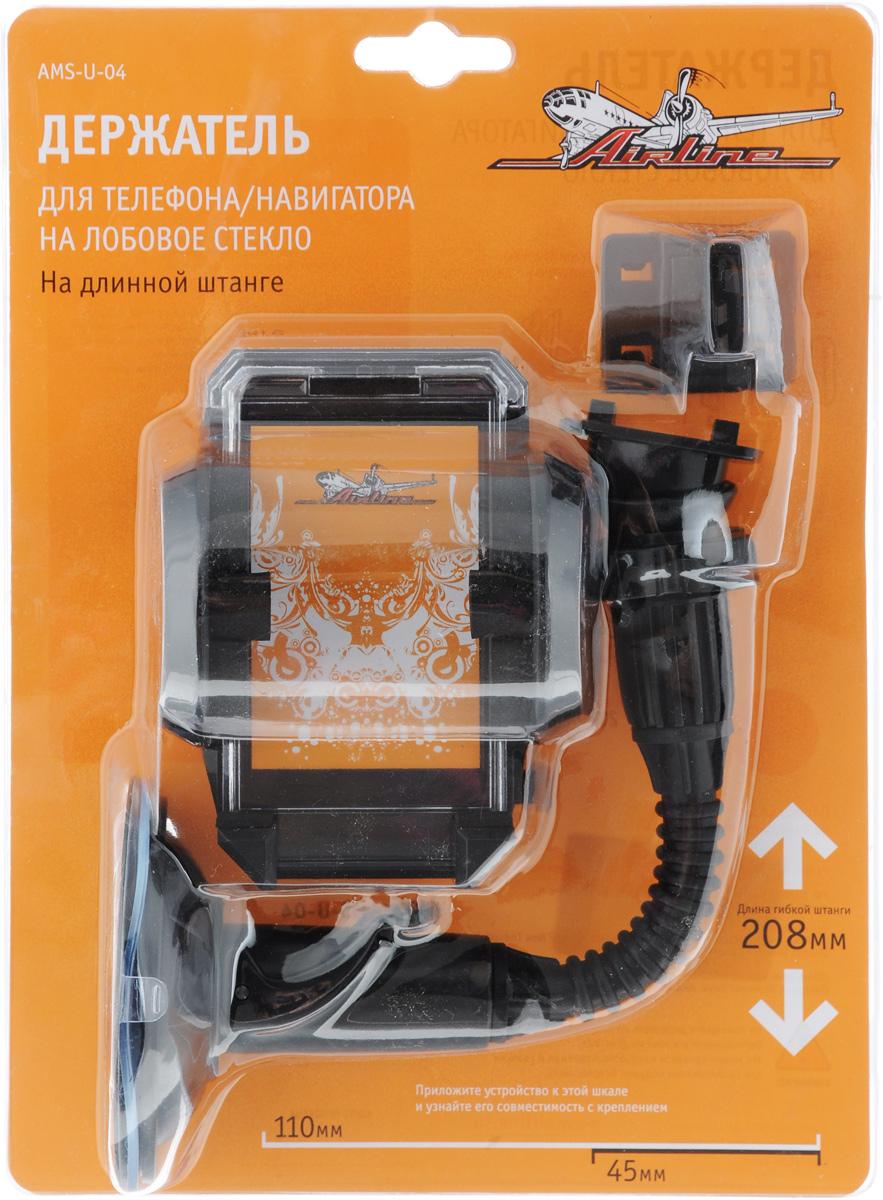 Держатель для телефона и навигатора