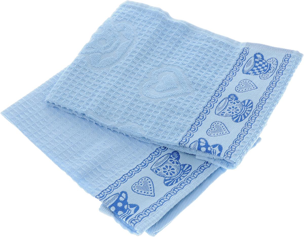 Набор кухонных полотенец Toalla Чашка, цвет: голубой, синий, 40 x 60 см, 2 шт9400418Машинная стирка при 40 градусах. Перед использованием рекомендуется постирать. Набор Toalla Чашка состоит из двух прямоугольных полотенец, выполненных из 100% хлопка. Изделия предназначены для использования на кухне и в столовой. Набор полотенец Toalla Чашка - отличное приобретение для каждой хозяйки. Комплектация: 2 шт. Плотность полотенец: 250 г/м2; 350 г/м2.