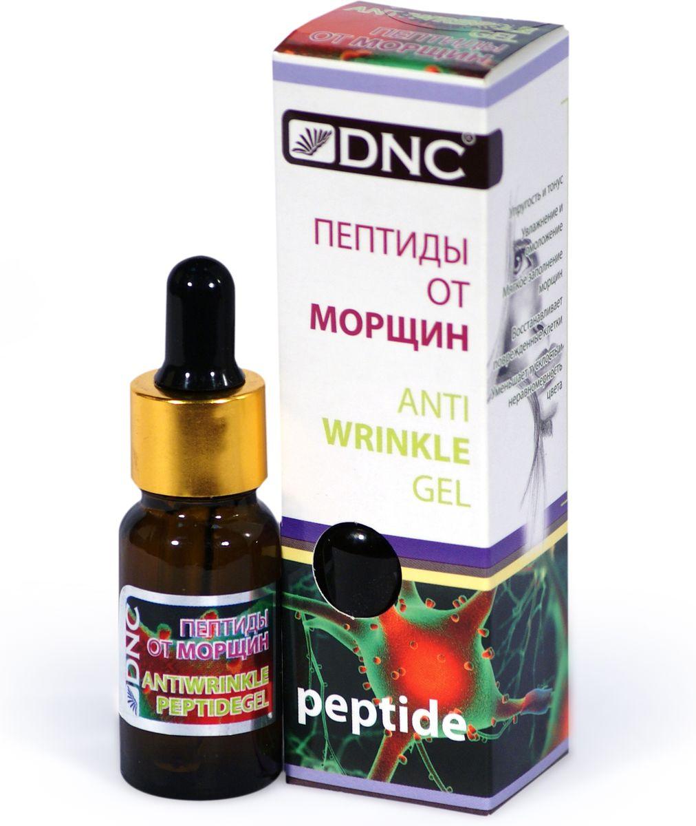 DNC Пептиды от морщин, 10 мл4751006750500Молекулы Пептидов, благодаря своему строению, наилучшим образом включаются в биологическую цепочку синтеза коллагена, значительно усиливая его выработку. Возрастающая наполненность кожи компенсирует возрастные изменения структуры, возвращая коже более молодой вид и упругость. Препарат активирует производство собственного коллагена и защищает его от разрушения. Увлажняет и освежает лицо. Превосходное разглаживание кожи и уменьшение размера морщин.